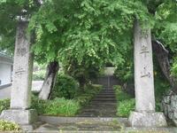 城願寺.jpg