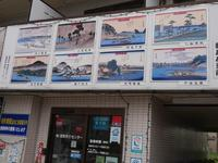 金沢八景.jpg