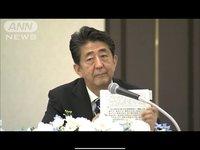 長崎での首相会見.jpg