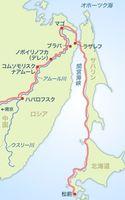 間宮林蔵の旅.jpg